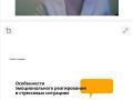 Screenshot_20201211-161940_Samsung Internet Beta