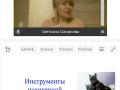 Screenshot_20201211-172355_Samsung Internet Beta