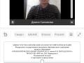 Screenshot_20201211-174753_Samsung Internet Beta