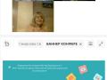 Screenshot_20201211-183331_Samsung Internet Beta