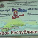 День государственного флага и День Республики
