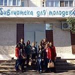 литературная встреча «Писатели родного края»